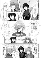 童話の魔術師 : チャプター 2 ページ 10