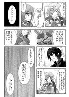 童話の魔術師 : チャプター 2 ページ 11