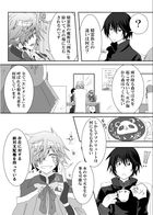 童話の魔術師 : チャプター 2 ページ 12