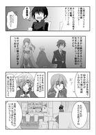 童話の魔術師 : チャプター 2 ページ 14
