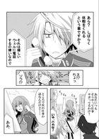 童話の魔術師 : チャプター 2 ページ 17