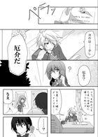 童話の魔術師 : チャプター 2 ページ 18