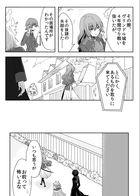 童話の魔術師 : チャプター 2 ページ 22