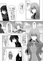 童話の魔術師 : チャプター 2 ページ 23