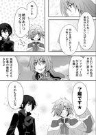 童話の魔術師 : チャプター 2 ページ 24