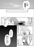 童話の魔術師 : チャプター 2 ページ 26