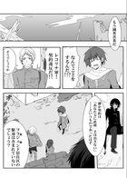 童話の魔術師 : チャプター 2 ページ 2