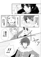 童話の魔術師 : チャプター 2 ページ 3