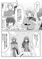 童話の魔術師 : チャプター 2 ページ 5