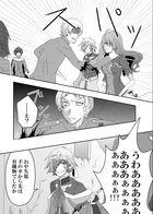 童話の魔術師 : チャプター 2 ページ 7