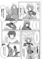 童話の魔術師 : チャプター 2 ページ 8