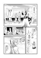 夜明けのアリア : チャプター 3 ページ 4