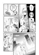 夜明けのアリア : チャプター 3 ページ 6