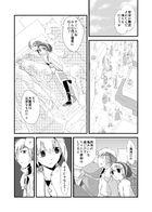 夜明けのアリア : チャプター 3 ページ 11