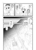 夜明けのアリア : チャプター 3 ページ 12