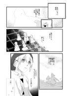 夜明けのアリア : チャプター 3 ページ 16