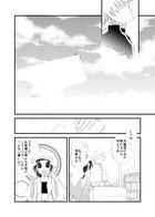 夜明けのアリア : チャプター 3 ページ 18
