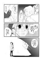 夜明けのアリア : チャプター 3 ページ 19
