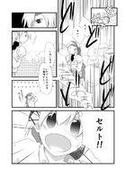 夜明けのアリア : チャプター 3 ページ 21