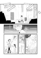 夜明けのアリア : チャプター 3 ページ 22