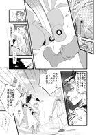 夜明けのアリア : チャプター 3 ページ 28
