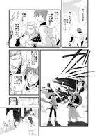 夜明けのアリア : チャプター 3 ページ 29