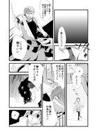 夜明けのアリア : チャプター 3 ページ 31