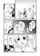 夜明けのアリア : チャプター 3 ページ 37
