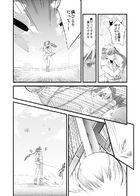 夜明けのアリア : チャプター 3 ページ 39