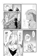 夜明けのアリア : チャプター 3 ページ 42
