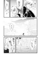 夜明けのアリア : チャプター 3 ページ 44
