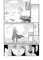 夜明けのアリア : チャプター 3 ページ 46