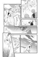 夜明けのアリア : チャプター 3 ページ 47