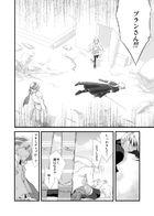 夜明けのアリア : チャプター 3 ページ 48
