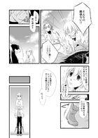 夜明けのアリア : チャプター 3 ページ 49