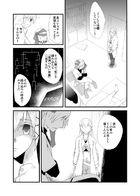 夜明けのアリア : チャプター 3 ページ 50