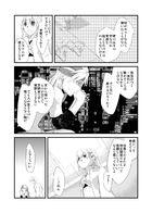 夜明けのアリア : チャプター 3 ページ 51
