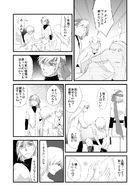 夜明けのアリア : チャプター 3 ページ 52