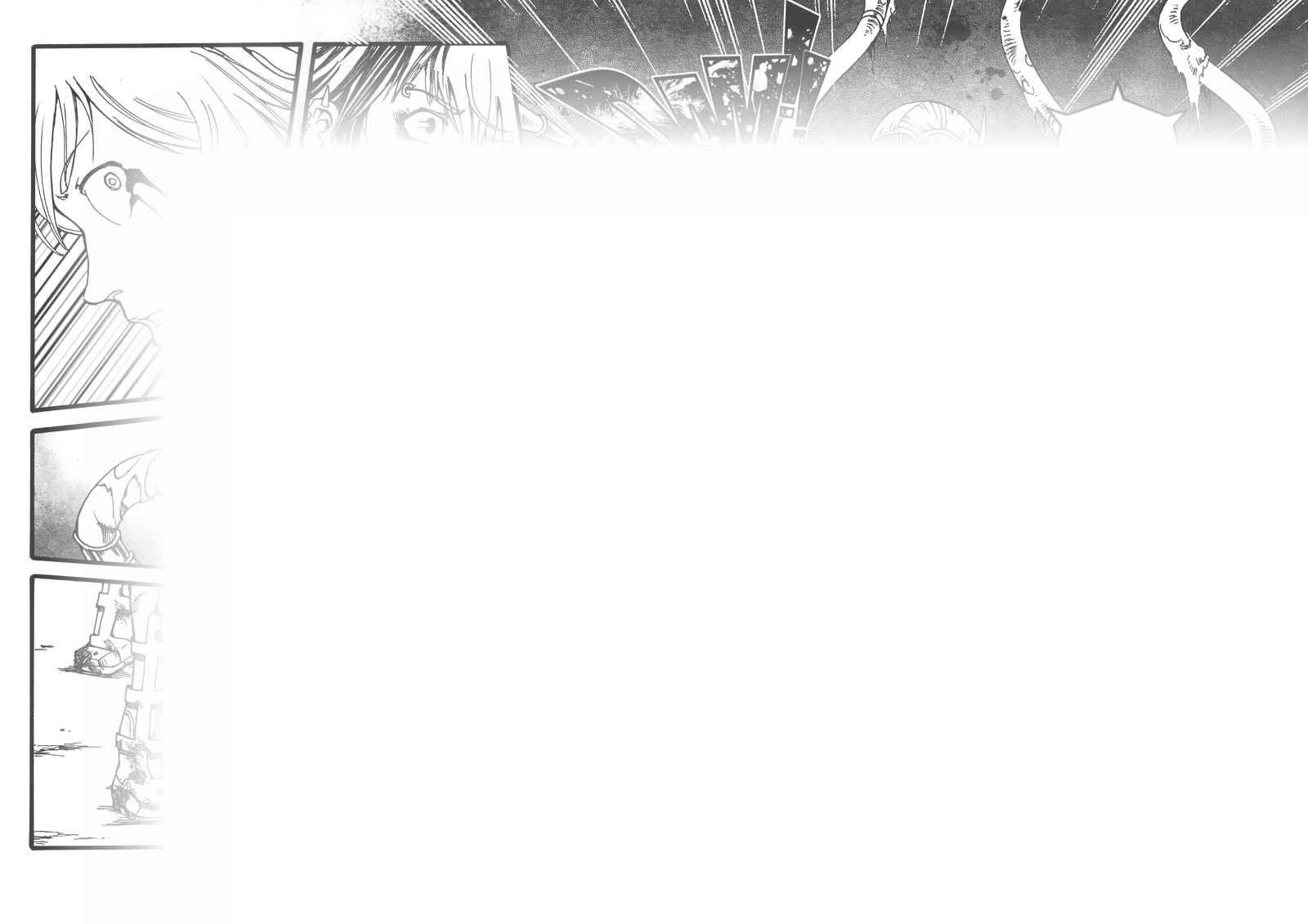 Run 8 (dark fantasy) : Chapitre 8 page 12