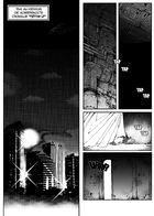 Run 8 (dark fantasy) : Chapitre 9 page 3