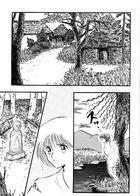 柳の幽樹 : チャプター 1 ページ 11