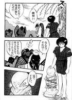 柳の幽樹 : チャプター 1 ページ 16