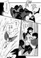 柳の幽樹 : チャプター 1 ページ 23