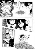 柳の幽樹 : チャプター 1 ページ 25