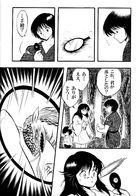 柳の幽樹 : チャプター 1 ページ 27
