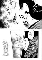 柳の幽樹 : チャプター 1 ページ 29