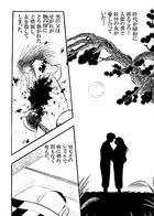 柳の幽樹 : チャプター 1 ページ 2