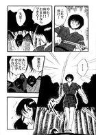 柳の幽樹 : チャプター 1 ページ 34