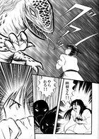 柳の幽樹 : チャプター 1 ページ 35