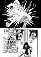 柳の幽樹 : チャプター 1 ページ 36